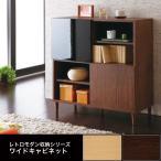 収納 リビング収納 チェスト 壁面収納 NOLDO ノルド ワイドキャビネット ニトリ イケア IKEA 家具好きに