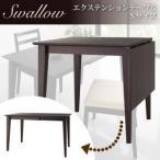 テーブル ダイニングテーブル イケア ニトリ 家具好きに