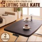 ローテーブル コーヒーテーブル テーブルイケア ニトリ 好きに