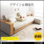 ソファ ソファー マルチソファーベッド LADIE レディエ スツールタイプ ニトリ イケア IKEA 家具好きに