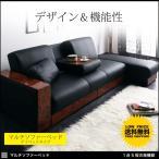 ソファ ソファー ソファーベッド GRANDY グランディ スツールタイプ ニトリ イケア IKEA 家具好きに