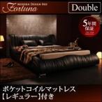 ベッド ベット ローベッド Fortuna フォルトゥナ ポケットコイルマットレス:レギュラー付き ダブル ニトリ イケア IKEA 家具好きに