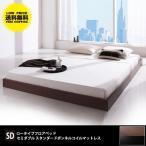 ベッド ベット ローベッド フロアベッド Rainette レネット ボンネルコイルマットレス:レギュラー付き セミダブル ニトリ イケア IKEA 家具好きに