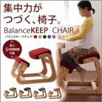 オフィスチェア チェアー Balance KEEP CHAIR バランスキープチェアー ニトリ イケア IKEA 家具好きに