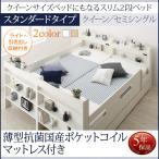 2段ベッド 二段ベッド こども用ベッド 2段ベット 北欧 シンプル おしゃれ 薄型国産 マットレス付き 人気 スタンダード