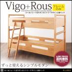2段ベッド 2段ベッド こどもベッド 北欧 天然木 シンプル IKEA イケア 好き 人気