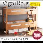 2段ベッド 2段ベッド こどもベッド 北欧 天然木 マットレス付き IKEA イケア 好き 人気