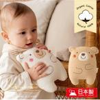 日本製 オーガニックコットン ゆるくまちゃん 抱っこラトルにぎにぎ人形 鈴入り!アモローサマンマ ベビー 新生児用 おもちゃ ぬいぐるみ ファーストトイ