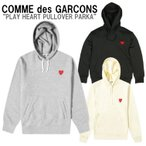 コムデギャルソン プレイ パーカー COMME des GARCONS PLAY HEART PULLOVER PARKA ブラック アイボリー グレー (レディース)