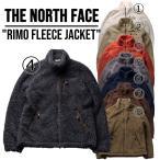 ノースフェイス フリース ボア ジャケット THE NORTH FACE RIMO FLEECE JKT リモ フリースジャケット モコモコ