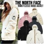 ノースフェイス フリース リモ THE NORTH FACE RIMO FLEECE HOOD JACKET フリースフード ジャケット モコモコ ボア フーディー パーカー