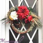 しめ飾り 迎春 正月 飾り しめ縄 玄関 花 リース 干支 酉