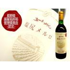 五一ワイン NAC認定 塩尻メルロー 2015
