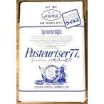 ドーバー パストリーゼ77 15kg(17.2L)
