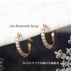 K18ゴールド天然ダイヤモンド計0.2ctフープピアス
