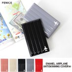 FENICE フェニーチェ [FENICE]ENAMEL Antiskimming Cover(M)/パスポートケース/旅行用品/韓国雑貨