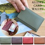 PLEPIC プレピック [PLEPIC]Allday Card Wallet/カードケース/パスケース/小銭入れ/旅行用品/韓国雑貨