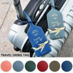 PLEPIC б┌есб╝еы╩╪д╟┴ў╬┴╠╡╬┴б█е╫еье╘е├еп [PLEPIC] Travel Swing Tag/е╚еще┘еые═б╝ере┐е░ PLP-SWING-TAG