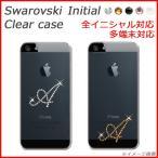 スマホケース 全機種対応 iPhone6s ハード スワロフスキー アップル