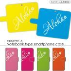 iPhone6s 手帳型 スマホケース 全機種対応 レザー カバー アイフォン