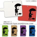 スマホケース 手帳型 全機種対応 iPhone6s レザー カバー アップル