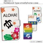 iPhone7 手帳型 スマホケース 全機種対応 レザー カバー 人気