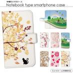 スマホケース 手帳型 全機種対応 iPhone7PLUS レザー カバー 人気