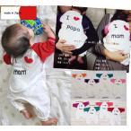 日本製で安心50cm-60cm初めて着る新生児の為のpapa/mam肌着3133日本製
