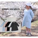 シンプル無地長袖ワンピース日本製で安心A4509(80cm 90cm 95cm 100cm)4050