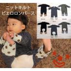 ベビー服 出産祝い 長袖柔らかい肌触り薄ワタニットキルトピエロロンパースA4514日本製(70cm 80cm)