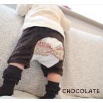 チョコラータ4389お尻リボン付きふわふわのミラクルファーのハーフパンツ