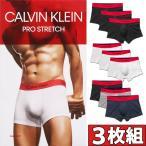Yahoo!イージーモンキーお得な3枚組みセット カルバンクライン Calvin Klein ボクサーパンツ CK PRO STRETCH 男性下着 メンズ下着