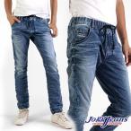 ディーゼル ジョグジーンズ DIESEL JOGG JEANS スウェットデニム ジョグ ジーンズ KROOLEY-NE 674Z レギュラースリムキャロット スウェットパンツ メンズ 男性