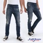 ディーゼル ジョグジーンズ DIESEL JOGG JEANS スウェットデニム KROOLEY-NE 0678J レギュラースリムキャロット スウェットパンツ メンズ 男性