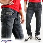 ディーゼル ジョグジーンズ DIESEL JOGG JEANS スウェットデニム ジョグ ジーンズ WAYKEE NE 0663R 迷彩 CAMO ストレートジーンズ スウェットパンツ メンズ 男性