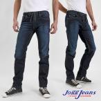 ディーゼル ジョグジーンズ DIESEL JOGG JEANS スウェットデニム ジョグ ジーンズ WAYKEE-NE 0678P ブルー ストレートジーンズ スウェットパンツ メンズ 男性