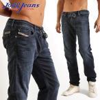 ディーゼル ジョグジーンズ DIESEL JOGG JEANS スウェットデニム ジョグ ジーンズ WAYKEE-NE 0842W ブルー ストレートジーンズ スウェットパンツ メンズ 男性