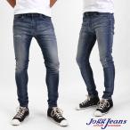 ディーゼル ジョグジーンズ DIESEL JOGG JEANS スウェットデニム ジョグ ジーンズ SPENDER-NE 0676V スキニー ローライズ スウェットパンツ メンズ 男性