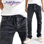 ディーゼル ジョグジーンズ DIESEL JOGG JEANS メンズ デニム THAVAR-NE855E スキニー スウェットパンツ メンズ 男性