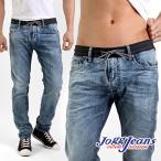 ディーゼル ジョグジーンズ DIESEL JOGG JEANS スウェットデニム ジョグ ジーンズ WAYKEE BN NE 0672A ブルー ストレートジーンズ スウェットパンツ メンズ 男性