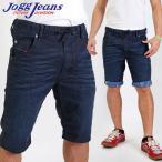 ディーゼル ジョグジーンズ DIESEL JOGG JEANS ハーフパンツ スウェットデニム KROOSHORT-NE 0681S ショーツ ハーパン スウェットパンツ メンズ 男性