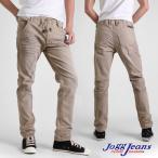 ディーゼル ジョグジーンズ DIESEL JOGG JEANS スウェットデニム KROOLEY-NE 0670M レギュラースリムキャロット スウェットパンツ メンズ 男性