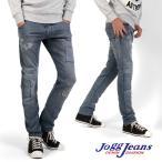 ディーゼル ジョグジーンズ DIESEL JOGG JEANS スウェットデニム KROOLEY CB-NE 0684A レギュラースリムキャロット スウェットパンツ メンズ 男性