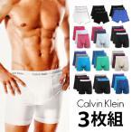 カルバンクライン Calvin Klein ロングボクサーパンツ 3枚組みセット コットンストレッチ BOXER 男性下着 メンズ 下着