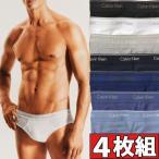 カルバンクライン Calvin Klein お得な4枚組みセット ブリーフ COTTON CLASSIC FIT 4 PACK LOW RISE BRIEF 男性下着 メンズ 下着