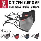CHROME クローム マスク おしゃれ ブランド 洗える 繰り返し使える CITIZEN フェイス マスク メンズ レディース