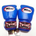 子供用 新品 TWINS ツインズ 本格ボクシンググローブ 青 2oz(M) 4oz(L) 選択 /ボクシング/ムエタイ/キッズ用/ジュニア