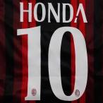 大人用 A002 ACミラン HONDA*10 本田 圭祐 赤黒 19 ゲームシャツ パンツ付 ユニフォーム画像