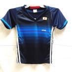 子供用 K042 日本代表 USAMI*11 宇佐美 貴史 青 17 ゲームシャツ パンツ付 ジュニア ユニフォーム