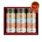 オーシャンプリンセス 缶詰 ギフト ツナ 食べ比べ 15缶 バラエティーセット